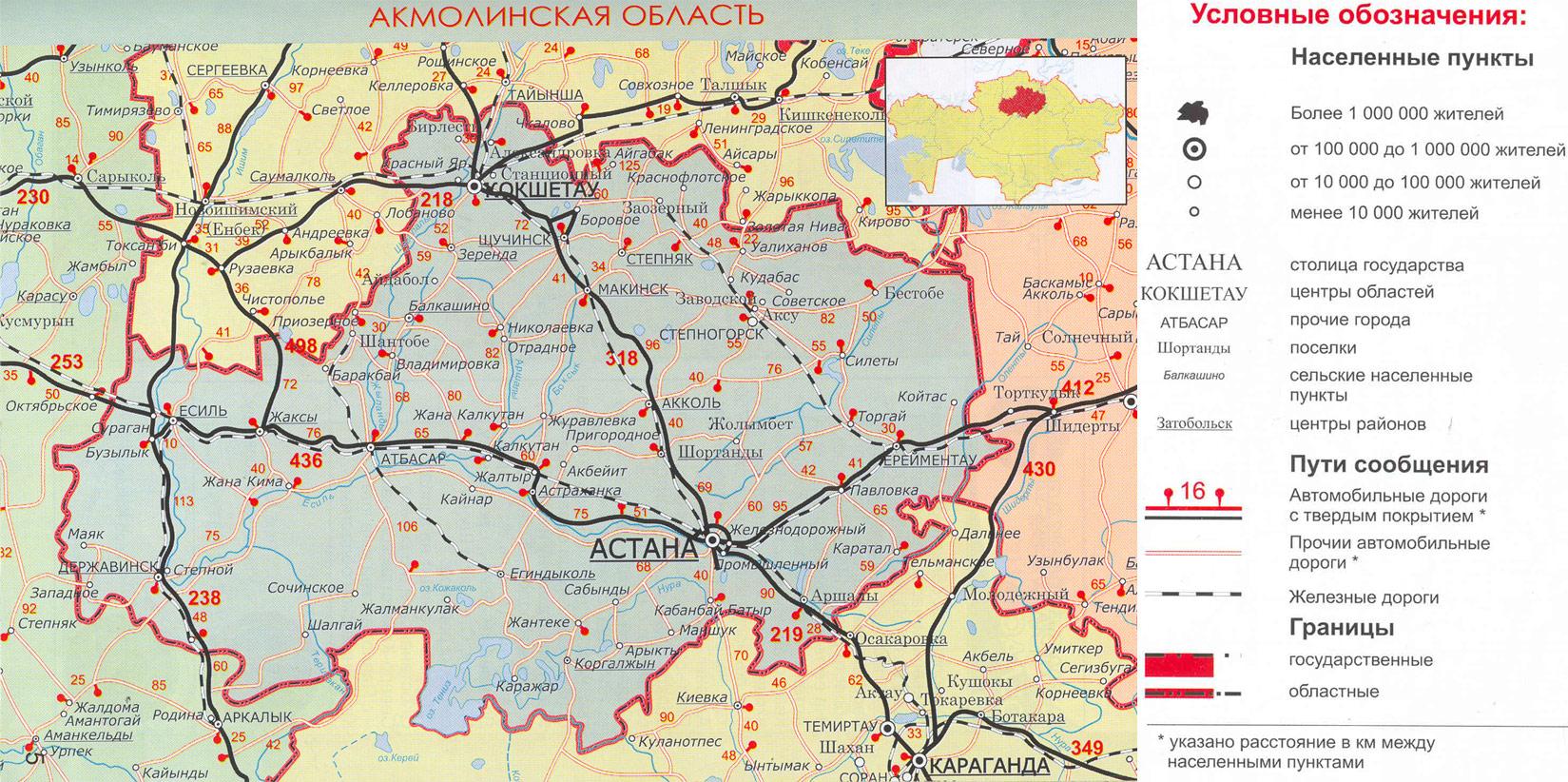 интервал показать таможенный пост атамекен на спутниковой карте бюджетное учреждение