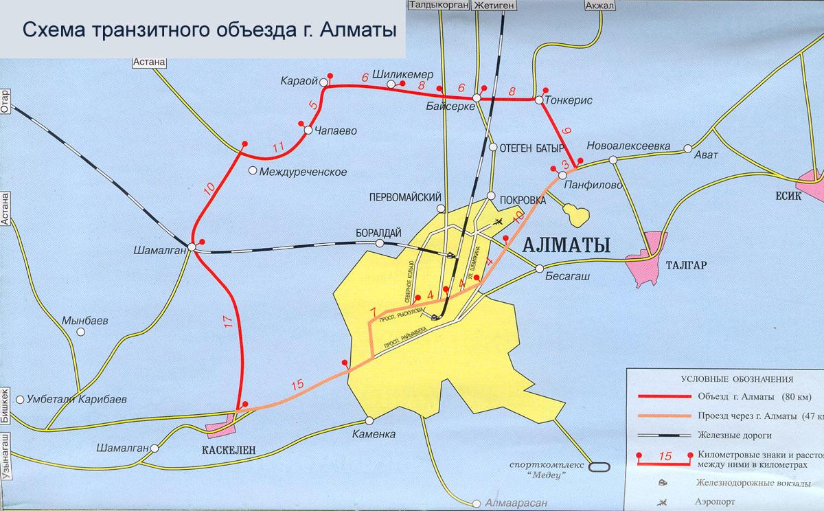 различного схема со бакад алматы. типы пакеров для ппд.  В 2014 году в Алматы начнут строительство БАКАД - Zakon.
