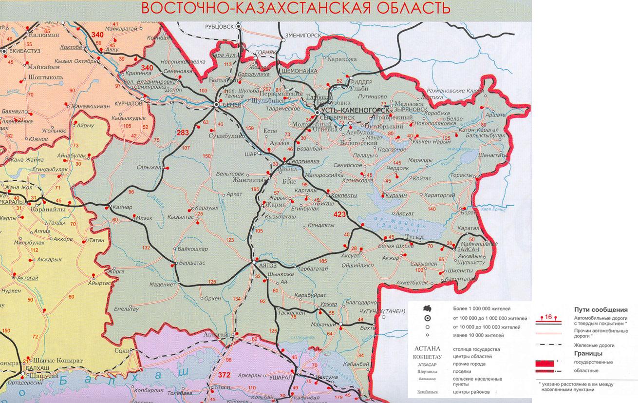 Карта города актобе для печати