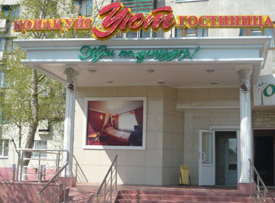 deshevie-prostitutki-gorod-kostanay-ulitsa-karbisheva-zhena-i-muzh-ebutsya-v-krovati