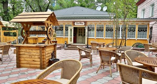 Ресторан Гости