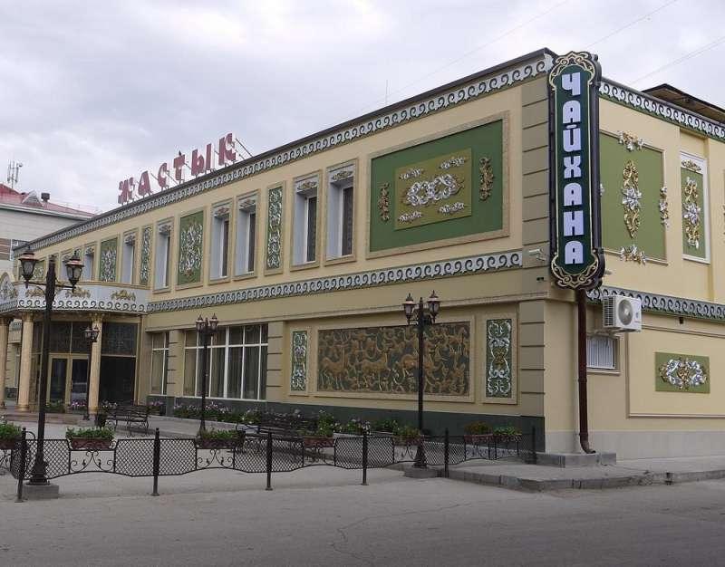 Рестораны в актобе список и фото