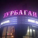 Ночной клуб на левом береге легкая атлетика клубы москва