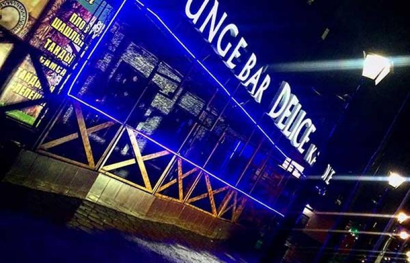 Ночной клубы в шымкенте бали клуб ночной